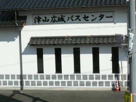 2016_05_old津山.jpg